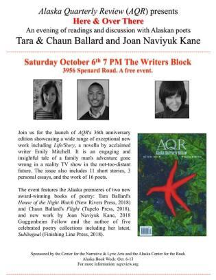 AQR Writer's Block Event